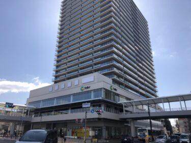 【2021.4月オープン】堺東ジョルノに、コスメティックのお店「花正」がオープンするみたい~!: