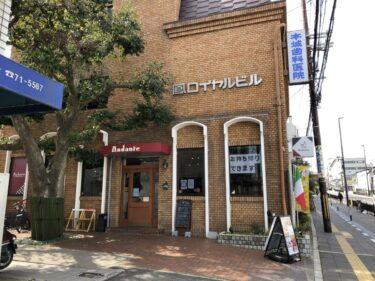 一番人気の至福の贅沢パスタもお持ち帰りできるよ♪@堺市西区・鳳のイタリアンバル『アンダンテ』【テイクアウト・デリバリー特集】:
