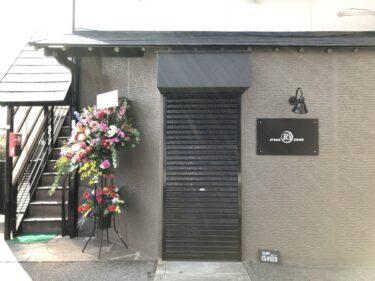 【2021.3/3オープン】羽曳野市・恵我ノ荘駅の近くに「カラオケ店R's」がオープンしたみたい!: