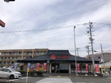 【2021.3/6オープン!】河内長野市・170号線沿いに「和食さと 河内長野店」がオープンしましたよ~♪: