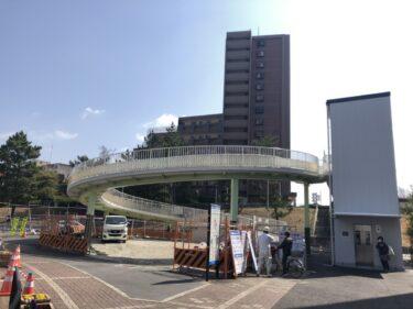 【2021.8/1リニューアル】栂・美木多駅前のスロープが階段架け替えの為、しばらく通行できなくなっています。:
