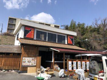 """【新店情報っ!!】堺市中区・原池公園の近くに""""焼肉屋さん""""ができるみたいっ!:"""