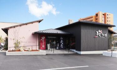 【待望のあの人気カフェが、松原市に初上陸♡】『桜珈琲』11店舗目となる松原店が、ついに明日オープンするよ~!!: