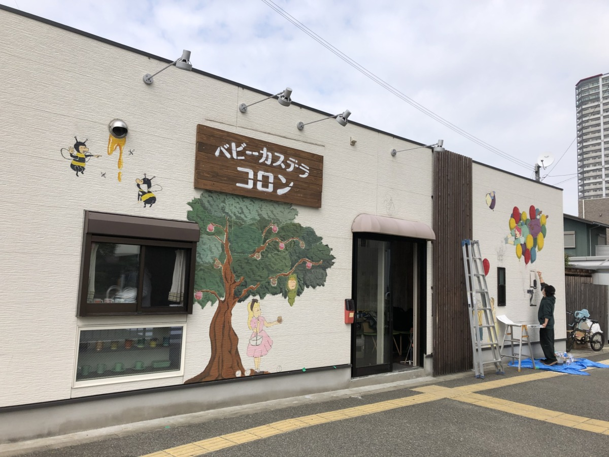 【オープン日判明♪】プレオープンも要チェック!! 堺市東区・北野田に『ベビーカステラ コロン』がもうすぐオープンするよ~♡: