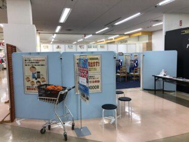 【2021.3/12オープン】堺市西区・おおとりウイングスに元気ステーション『いあスパ』がオープンしましたよ~!: