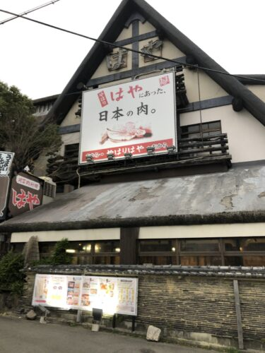 【2021年*秋オープン】堺区・三国ヶ丘『はや 総本店』が駐車場だった場所に、お店を建替えるそうですよ~!!: