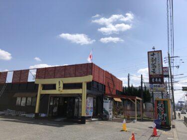 【大阪狭山市】ワンちゃんと一緒にお蕎麦が食べられる♪310号線沿いに「十割蕎麦 香寿庵 狭山別館」がもうすぐオープンするみたい!: