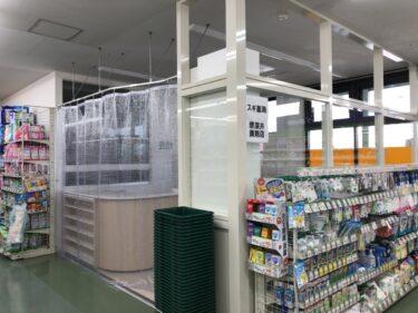 【2021.4月オープン予定!】堺市中区・深井『ジャパン堺深井店』の中に調剤店ができるみたい!: