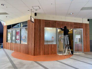 【オープン日判明!!】堺市南区・アクロスモール泉北★焼肉食べ放題の『YAKINIKU BUFFET左近』がいよいよオープンするよ♪: