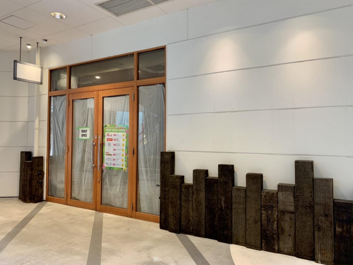 【新店情報!!】関西初出店!!北海道発のスープカレーのお店が堺市南区・アクロスモール泉北にやってくる~~♪: