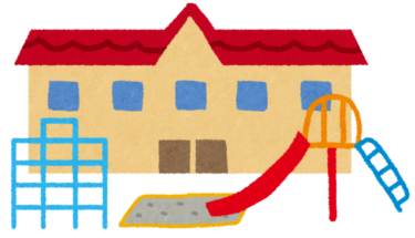 【2021.5/26(水)開催】堺市東区で『おしゃべりマルシェ♪~こども園ってなに?~』♪申込は5/12(水)から!@東区役所: