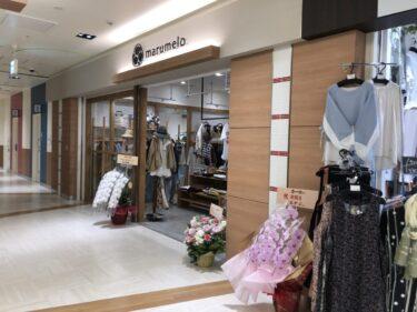 【2021.4/3オープン】堺区・堺東駅前ジョルノの2階に大人女子の為のセレクトショップ『marumelo』がオープンしたよ!: