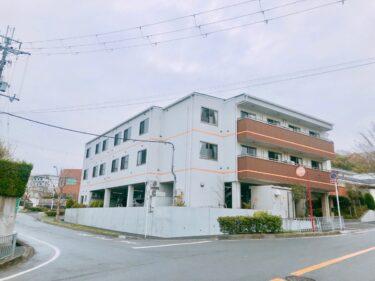 【2021.3/1オープンしました☆】堺市南区・槇塚台小学校の向かいに、住宅型有料老人ホーム『ハーモニー槇塚台』が開設されました!: