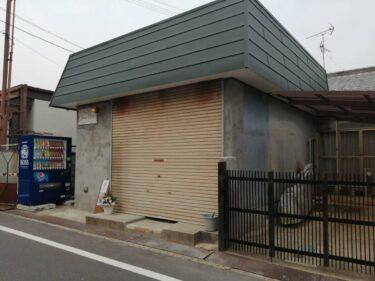 【新店情報】富田林市・楠風台に可愛いお花屋さん♪『Flower Shop Snow Drop』がオープンするみたい!: