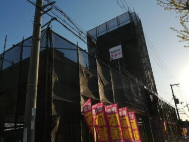 【リニューアル情報!】堺市東区・ガリバーの中古車展示場『ガリバー中環松原店』がリニューアルオープンするみたい!!: