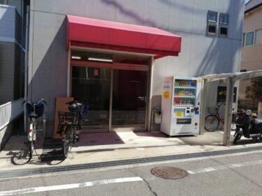 【新店情報】松原市・キッズスペース完備♬お子様連れで通えるネイルサロン『m*kuku』がオープンするみたい!: