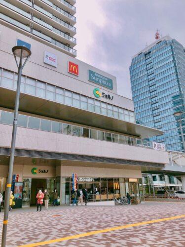 【2021.5/6オープンします☆】堺東のジョルノ2階の『パスポート さかい』が移転準備中です@堺市堺区: