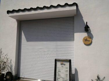 【2021.1月移転オープン♪】大阪狭山市・いちょう通り沿いのオシャレな美容室『amy』が移転オープンされたようです: