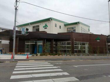 【移転日判明】堺市東区・外観が完成!新しく建て替えられる『JA堺市登美丘支所』の移転日が近づいてきました: