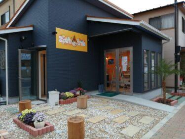 【2021.3/31オープン♪】大阪狭山市・オープン初日から話題沸騰♪美味しいジェラートのお店『Spuntino(スプンティーノ)』がオープンしましたぁ~♪: