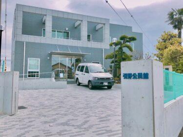 【2021.3月リニューアルオープン☆】堺市東区・ みんなのつどいの場『引野公民館』がリニューアルしました♪: