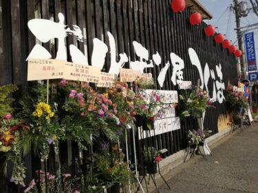 【2021.3/31オープン♪】松原市・焼肉こじま直営店!自家製もみだれがクセになるホルモン焼肉『ホルモン屋 こじま 松原本店』がオープンしましたぁ~♪: