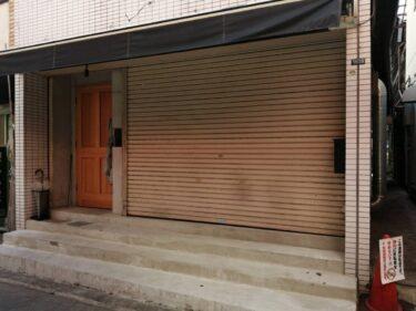 【新店情報】藤井寺市・隠れ家のようなワンランク上の焼鳥屋さん『焼鳥 BLACK』がオープンするようです♪: