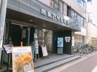 【2021.3月にオープンしました☆】堺市堺区・堺市役所裏にレンタルスタジオ『スタジオ&スペース大阪堺』がオープンしました!: