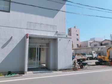 【新店情報】河内長野市に人気のテイクアウトのお店『とんかつの山田屋』がやってくるみたい!!: