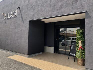 【2021.4/3オープンしました!】堺市北区・亀の湯すぐ近く『リノベーション専門店Reli(レリ) 堺店』がオープンしています!!: