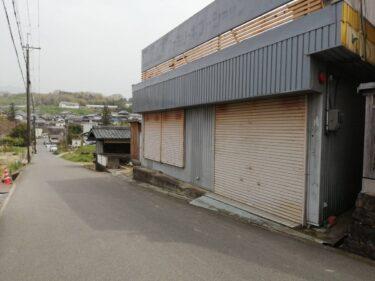 【2021.3/28オープン】富田林市・自然豊かな街並みで週末だけ開店♪『雑貨屋TUSUCO』がオープンしたようです♪: