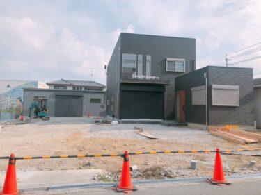 【2021年4月リニューアル☆】堺市美原区・中古車販売店『カーライフ  大阪店』が移転オープンするみたいです!: