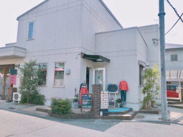 【2021.4/16オープン☆】大阪狭山市・大野台にセレクトショップ『けせらせら』がオープンしました!: