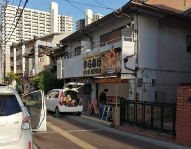 【新店情報】堺市東区・5月オープン予定☆ベルヒル北野田の向かいに『からあげ 金と銀 北野田店』がオープンするみたい♪:
