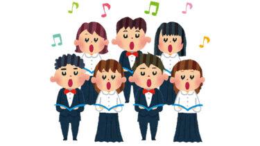 【2021.6/23(水)開催予定☆】堺市西区・ウエスティにて『ウエスティ第九合唱団体験会 』が開催されるみたい!: