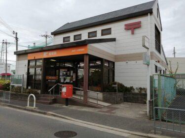 【2021.3/18オープン】堺市美原区・美原さつき野郵便局内に『美原まちなか文庫』がオープンしたよ: