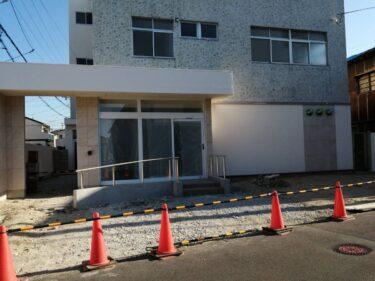 【新店情報】松原市・布忍駅から徒歩3分!竹本産婦人科を継承し『たけもと内科クリニック』が開院するようです: