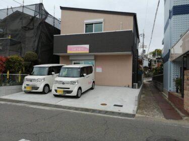 【2021.4/1開局】堺市東区・薬局の役割と在宅医療の二面性を持つ『きぼう薬局 北野田店』が開局されました: