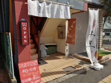 【2021.4月中旬オープン】堺市中区・一度食べると忘れられないコクのある味わい『担担麺 千華 堺店』がオープンされました♪: