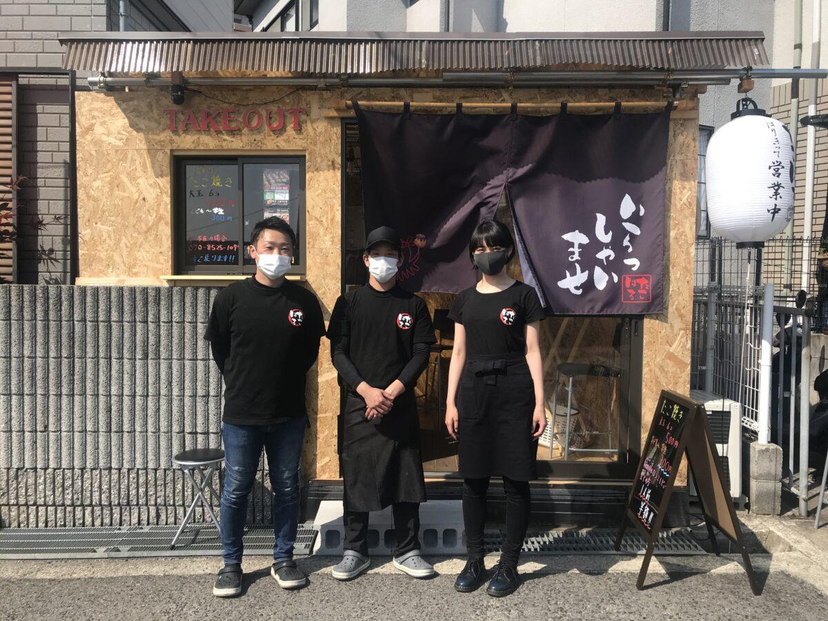 さかにゅー 堺市中区 たこ焼き たこはる