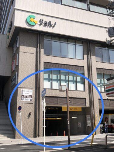 【2021.4/1オープン】堺市堺区・堺東駅直結のジョルノに『タイムズ堺東駅南口』がオープンしています!!: