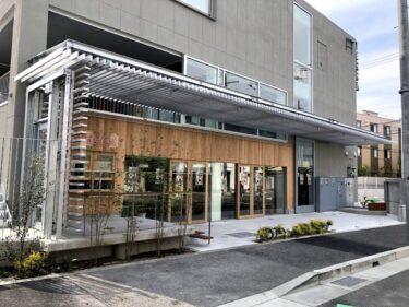 【開校日判明♫】松原市・TERRAに開校する『ECCの英語でのプログラミング教室』の開校日がわかりました!: