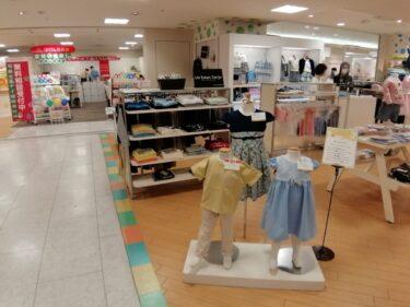 【2021.2/25オープン】堺市南区・特別な日にも使える可愛い子供服『Moo non non(む~のんのん)』が泉北高島屋4階にオープンしたよ!: