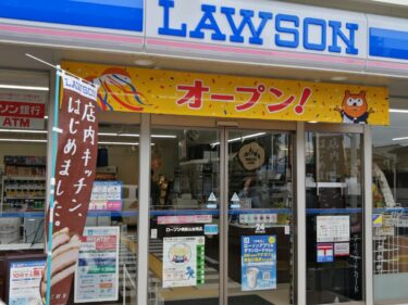 【2021.3/12オープン】堺市南区・庭代台グラウンドの目の前に『ローソン堺原山台南店』がオープンしたよ!: