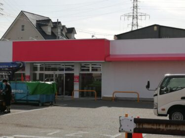 【オープン日判明!】堺市中区・いよいよオープン間近っ!!『ダイソー堺堀上店』の気になるオープン日は。。。!: