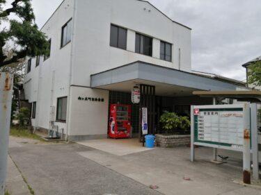 【新規開室!!】堺市西区・上野芝小学校の近くに学研教室がオープンするみたいです!: