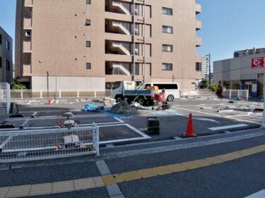 【堺市北区】近日中オープン?なかもず駅前のデニーズ横のコインパーキング『タイムズ』跡地にできるのは。。。: