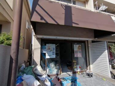 【堺市東区】北野田駅近くにあるアイラッシュサロン『Salon きこうれ』がリニューアルするみたい♪: