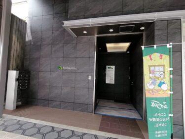 【新店情報】堺区・堺東駅前にまつ毛エクステ専門店『La SHE's堺東店』がオープンするみたい!: