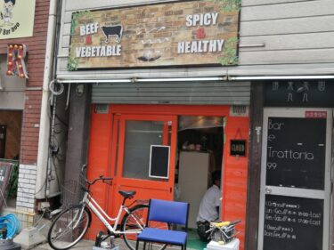 【新店情報】堺東駅前のカレー屋さん『がやcurry』が工事中!業種が変わって新しいお店がオープンするみたいですよ!: